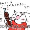 歩くモチベーションUP!アプリ「Coke On」がスゴイ!