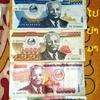 ラオスで日本円を両替するときに気をつけること