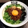 【今週のラーメン1603】 麺屋 こころ 高田馬場店 (東京・西早稲田) 台湾まぜそば