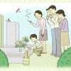 お墓参り(掃除)の代行キャンペーン実施中!  便利屋「こころ」 豊島区池袋   東京