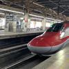 日本旅行のJR・新幹線+宿泊セットプランがお得だった!