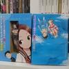 山本 崇一朗 - からかい上手の高木さん 6巻 フィギュアつき特別版