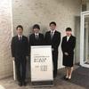平成30年度 兵庫県理学療法士会 神戸(東)支部新人発表会