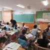 4年生:国語 カンジーはかせの都道府県の旅