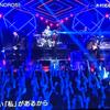 【動画】[ALEXANDROS]がバズリズム(11月9日)に出演!ドロス話題曲「アルペジオ」を披露!
