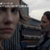 【ウォーキング・デッド:シーズン8】3つのコミュニティが協力!全面戦争へ【第1話感想】