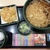 麺喰らう(その 18)朝そば(生玉子)