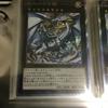 遊戯王カード EP13JP051 伝説の白き龍