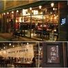 【オススメ5店】四ツ谷・麹町・市ヶ谷・九段下(東京)にある中華が人気のお店