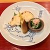 🚩外食日記(387)    宮崎ランチ   「京料理 宮川」⑥より、【懐石 葵】‼️