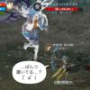 リネレボ『鯖が違えば味も違う(*´﹃`*)』