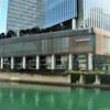 横浜駅から「原鉄道模型博物館」への行き方