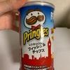 プリングルス:スーパーカップ(鶏ガラ醤油ラーメン味・熟成味噌ラーメン味)/フィッシュ&チップス/ミステリーフレーバー