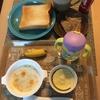 今日の朝ごはん☆さつまいも蒸しパン