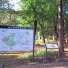 2018下半期ファーストラン@都立城北中央公園