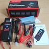 バッテリー充電器レビュー!車の充電方法と充電時間の詳細!