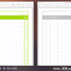 文庫(A6)サイズの無料手帳リフィル_ToDoリストを作成!文庫サイズにカスタマイズしたトラベラーズノートで利用中