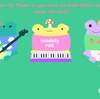 Frog'N Roll カエルのロックコンサート