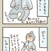 赤ちゃんのジャンプスーツかわいい