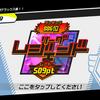 【メダロットS】メダリーグ・ピリオド57