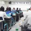 2017年 彗星会議 in 旭川 初日