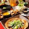 【オススメ5店】本山・覚王山・藤が丘(愛知)にあるレストランバーが人気のお店