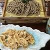 【そば紀行】三十路がお蕎麦を食べてきた【沖縄ライカム】