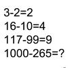 【算数なぞなぞ】3−2=2、117−99=9なら1000−265は