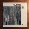 レコードをめぐる冒険 (SUMMER TIME/PAUL DESMOND)