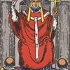 タロットカード:大アルカナ 司祭