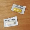 ADHD治療薬「ストラテラ」減薬の結果
