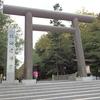 北海道札幌市「北海道神宮」でお参り
