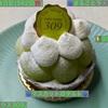 🚩外食日記(562)    宮崎   「ケーキハウス309」④より、【まるごとラ・フランス】【マスカットのタルト】‼️