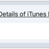 Get Details of iTunes Product