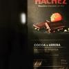 HACHEZ(ハシェ):バンコクで買えるチョコレート