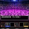 level.704【全ミッション同時攻略】冒険の大地超級
