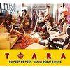 T-ARA「Bo Peep Bo Peep」公式YouTube動画PV/MVプロモーションミュージックビデオ、ジャケット写真、ティアラ