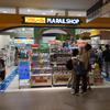 プラレールショップ東京スカイツリータウン・ソラマチ店を大量画像で徹底解説!