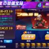 KOF'98 UMOL 二代目Mr.カラテ MIA登場!