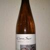 今日のワインはチリの「コノスル・ゲヴュルットラミネール ビシクレタ」1000円以下で愉しむワイン選び(№93)