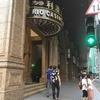 香港旅11 マカオ編 マカオの街並みとカジノ戦略