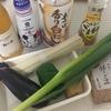 舘様レシピ 〜夏野菜とそうめん〜