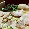 はやし製麺所@下神明(おうちでチャーシュー麺セット(細麺、塩タンメン、小ばち屋チャーシュー))