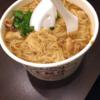 台北で大人気「阿宗麺線」の支店は場所も良くて穴場だよ