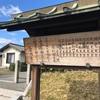 第104代後柏原天皇「深草北陵」〜天皇陵制覇の道〜