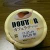 【プリン】ドトール カフェラテプリン