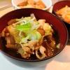 【1食44円】じゃがいも豚汁の自炊レシピ