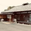 和食 登夢【和食】栃木県宇都宮市