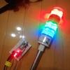 パトライト社LED積層信号灯(LES-x02A)の24V→12V改造
