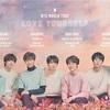BTS(방탄소년단 )台湾公演終了♫